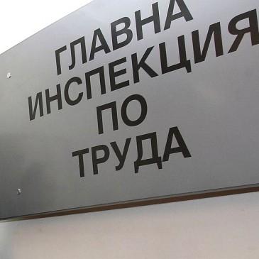 Удължават срока за подаване на декл.чл.15 от ЗБУТ